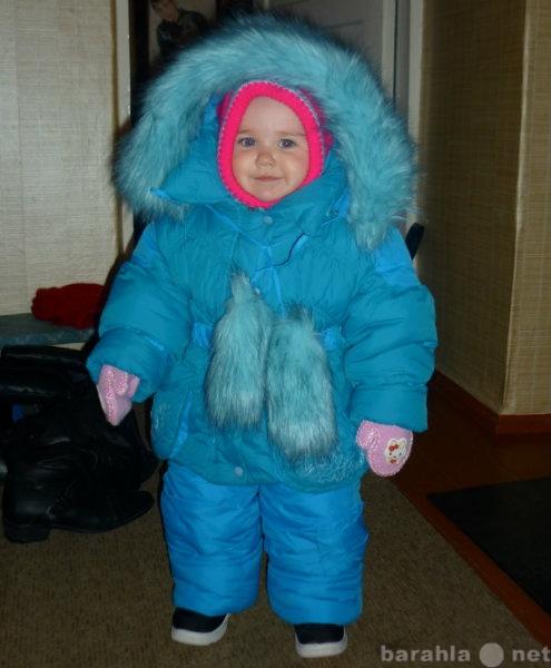 Продам Зимний комплект (комбинезон и куртка)