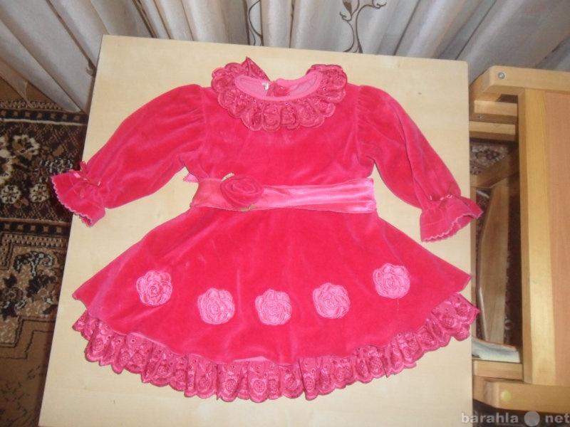 Продам Платье на 1-2 года