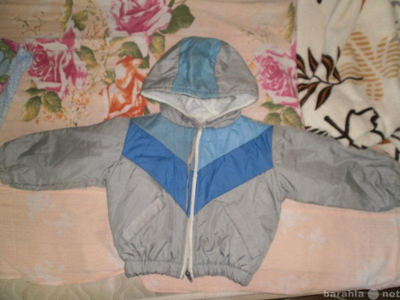 Продам Куртка для мальчика