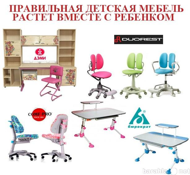 Продам Растущие парты и кресла для детей