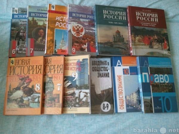 Продам учебники 5-11 класс