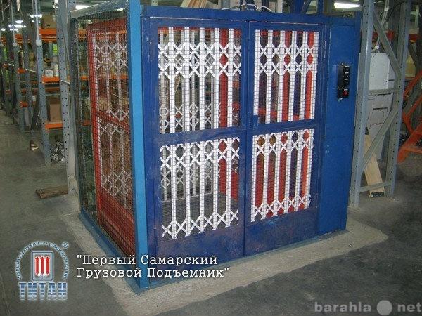 Продам Грузовые подъемники (лифты)