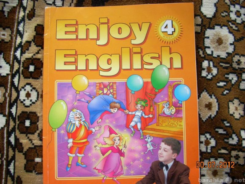 Продам: учебник для 4 кл