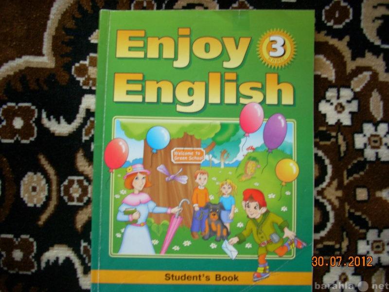 Продам: учебник для 3 кл