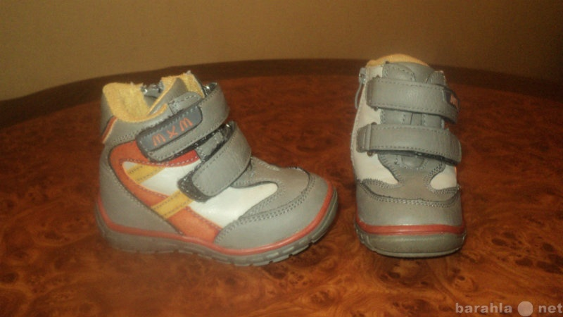 Продам ботинки 23 размер