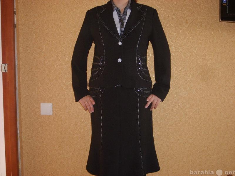 Продам костюм 4 детали
