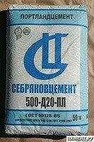 Продам: Цемент М 500