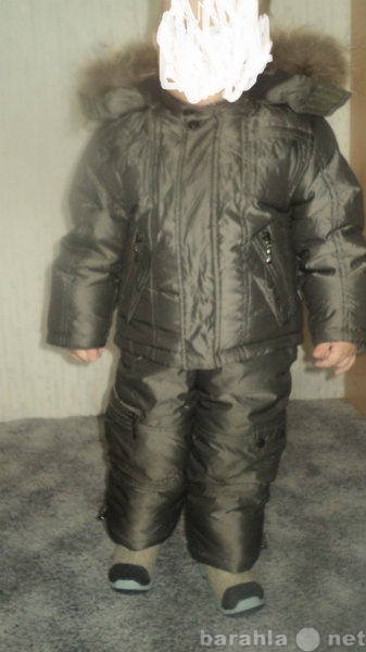 Продам Зимний комплект куртка и комбенизон