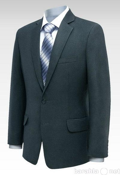 Предложение: Модный мужской костюм оптом и в розницу
