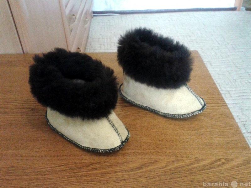 Продам Пинетки на овчине осень-зима