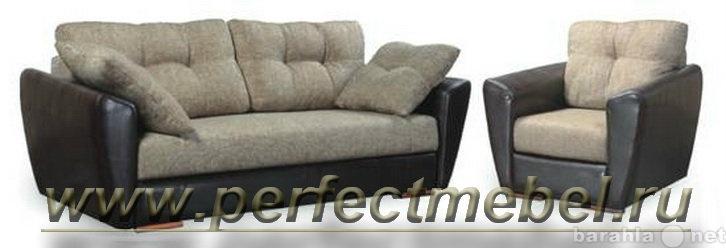 Продам: Недорогой диван Амстердам
