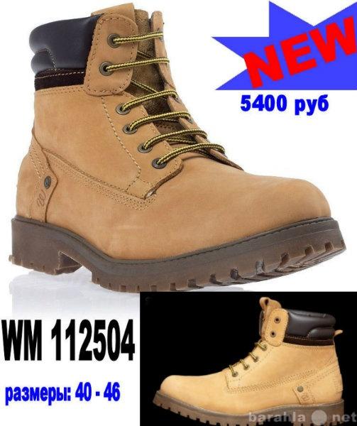 Предложение: Ботинки,кеды.желтый ботинок Timberland
