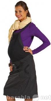 Продам Сарафан для беременных
