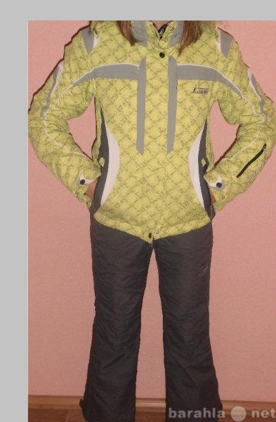 Продам Лыжный костюм,1200,торг возможен.