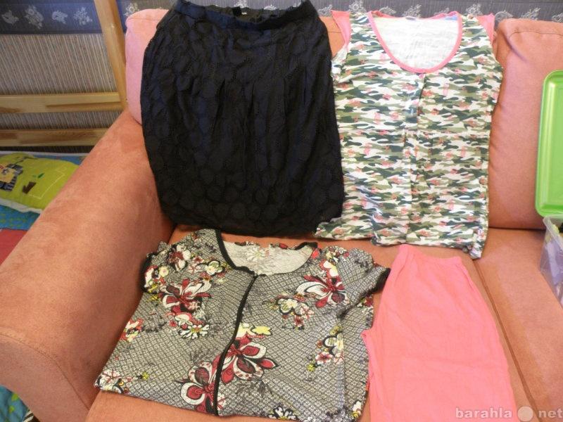 Продам юбка для беременной и дом одежда
