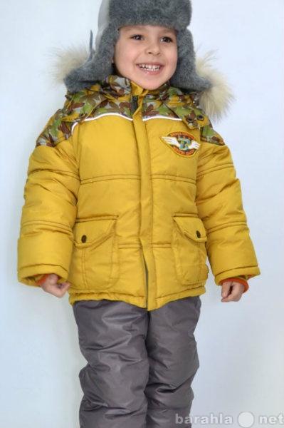 Продам Зимний комплект куртка и полукомбенизон