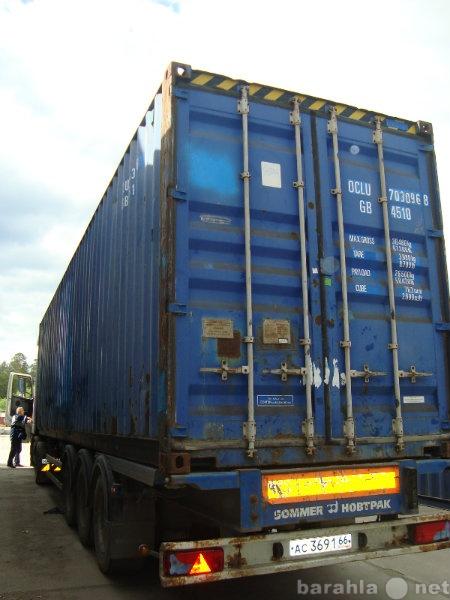 Продам контейнеры морские 40 фут