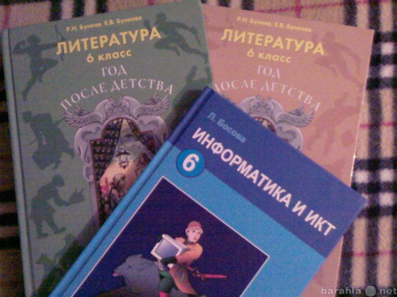 pro-uchebnik-sokolova-grazhdanovedeniyu-6-klass