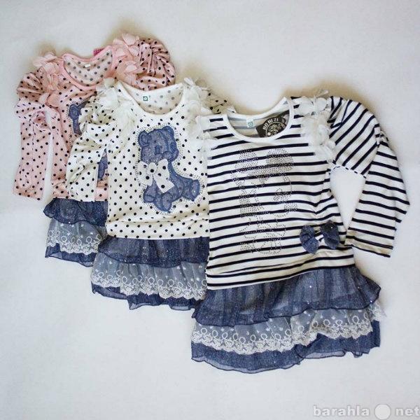 Продам Новая детская одежда с доставкой