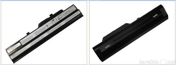 Продам Батарея BTY-S11, S12