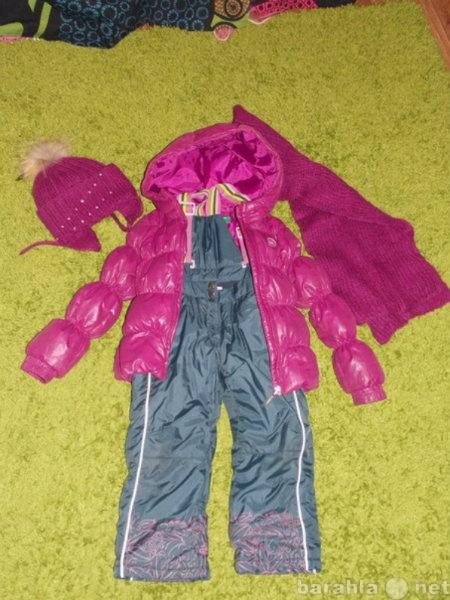 Продам Комплект на зиму для девочки