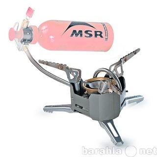 Продам Многотопливная горелка MSR XGK EX