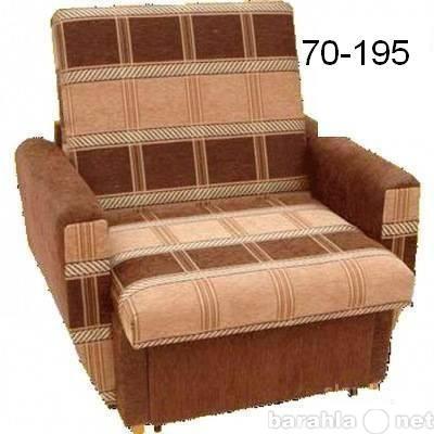 Продам кресла,диваны,тахта.