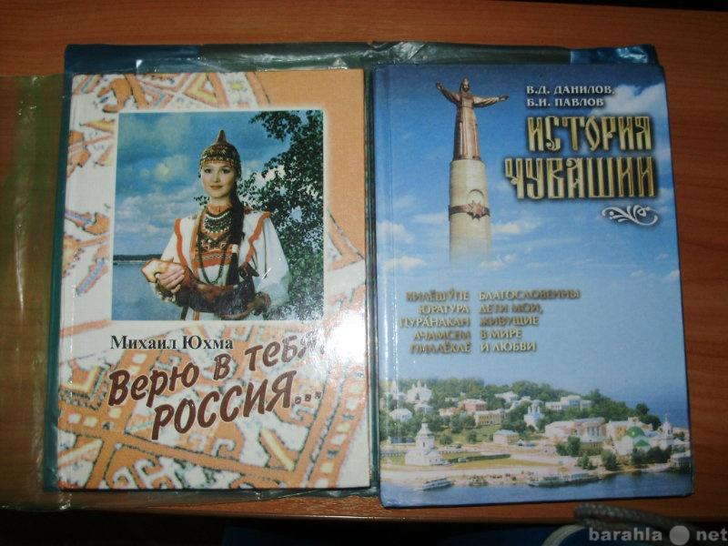Продам: школьные учебники