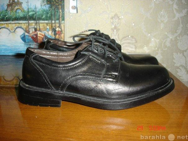 Продам Ботинки Антилопа 32 рр