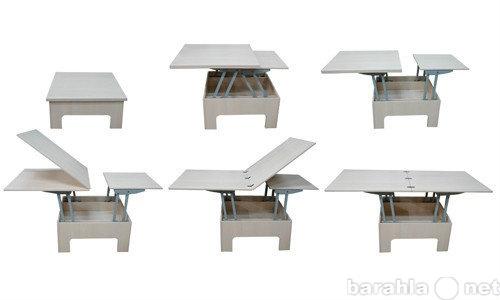 Продам: Стол трансформер обеденный
