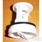 Продам: Фильтр насоса для стиральных машин в асс