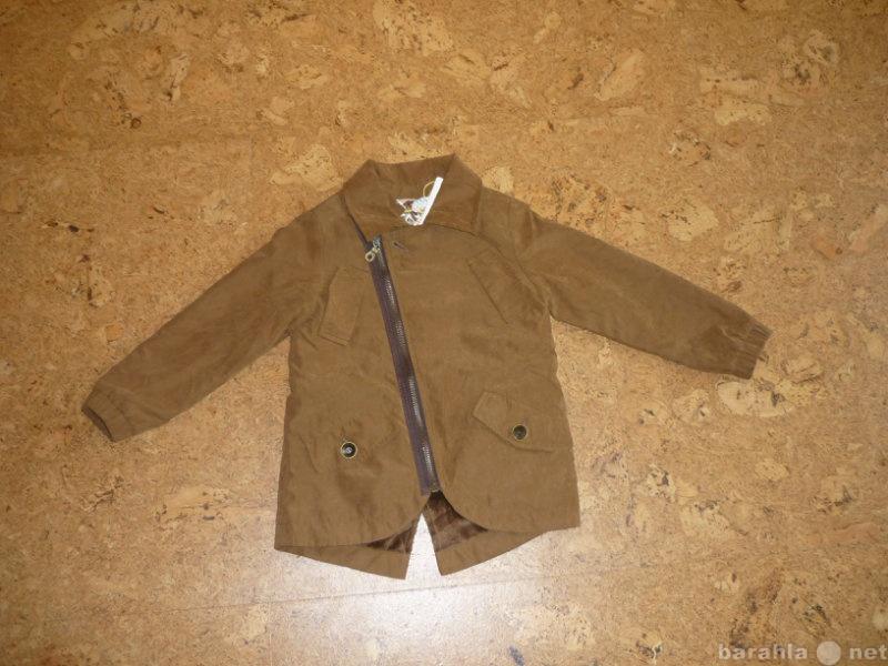 Продам модная одежа для детей от 90 до 150 см