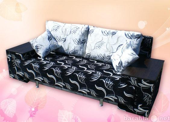 Продам Новый диван-трансформер-три расцветки!!!
