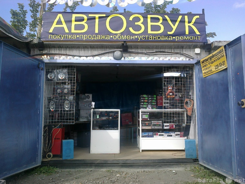 Продам: панель для автомагнитолы
