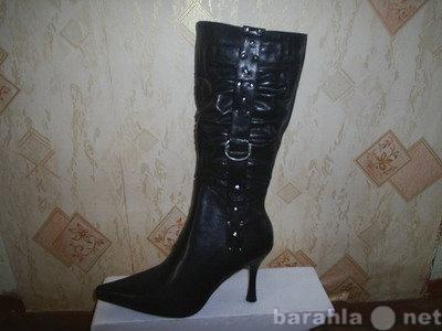 Предложение: обувь оптом
