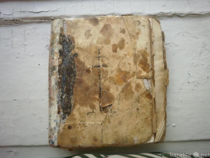 Продам: старая библия