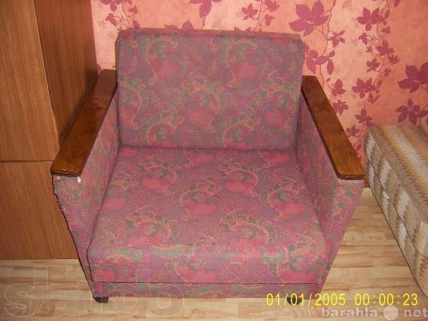 Куплю куплю кресло-кровать
