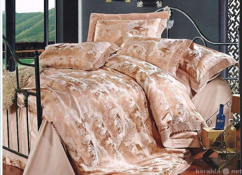 Продам Элитное постельное белье