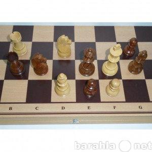 Продам Шахматы из палисандра и самшита 43 см.
