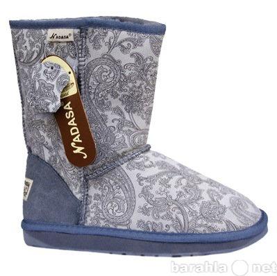 Предложение: Зимняя обувь оптом, угги Москва Nadasa