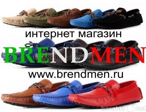 Продам Мужская одежда осень-зима 2012/2013