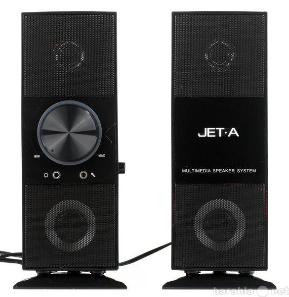 Продам Активная акустическая система 2.0 Jet.A