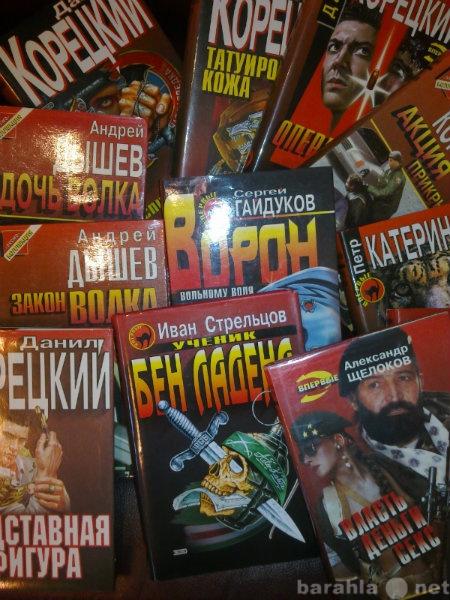 """Продам Книги серии """"Черная кошка"""""""
