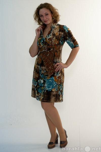 Продам Женская одежда (платья)