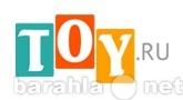 Продам Интернет магазин игрушек