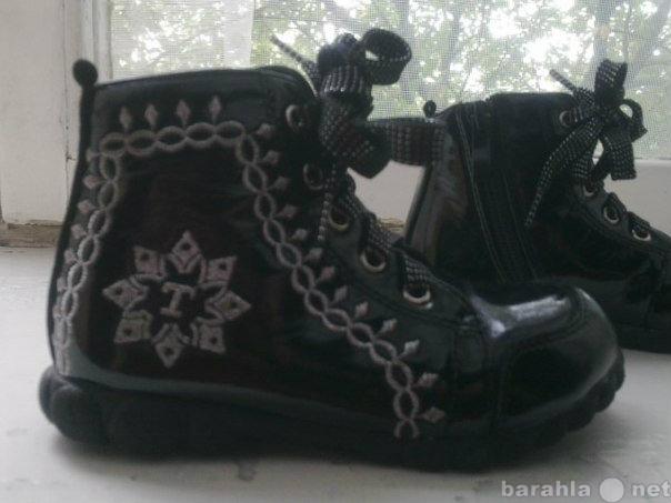 Продам ботиночки,туфельки 25 размер
