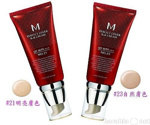 Продам тон.крем MISSHA M Perfect Cover BB Cream