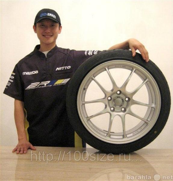 Продам Шины диски б/у, колеса, резину