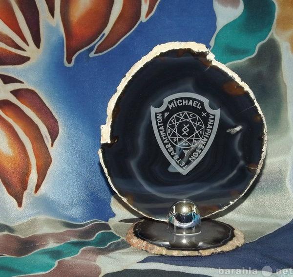 Продам талисманы, изделия из камней-самоцветов
