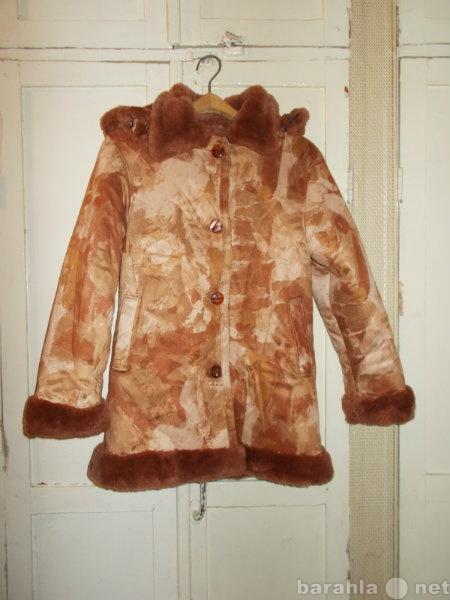 Продам Пальто, куртка, дубленка